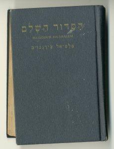 Birnbaum cover