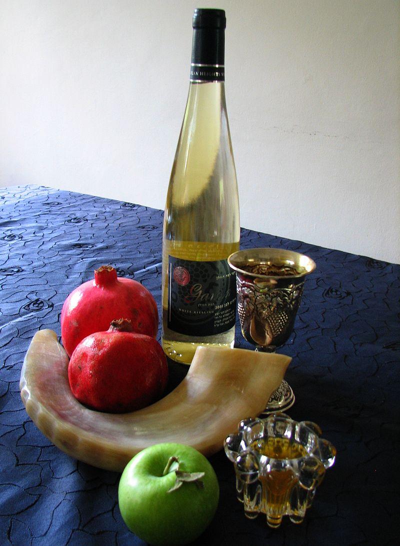 Rosh Hashanah Happy New Year Tc Library Blog
