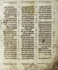 A page from the Aleppo Codex, a medieval manuscript of the Hebrew Bible (CC0 image via Wikimedia)