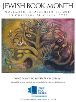 Jewish Book Month 2104
