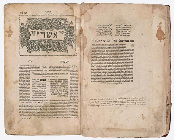 venice-hebrew-bible-sm