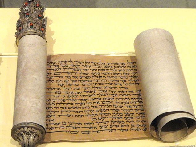 image courtesy of Wikimedia Commons.  Book of Esther, Hebrew, c. 1700-1800 AD - Royal Ontario Museum - DSC09614.JPG •Uploaded by Daderot Created: November 20, 2011