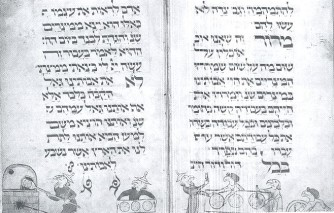 The Bird's Head Haggadah