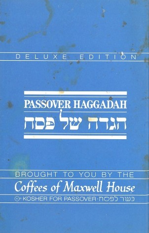A copy of the Maxwell House Haggadah
