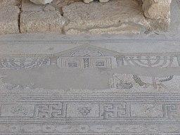 mosaic floor with Jewish symbols