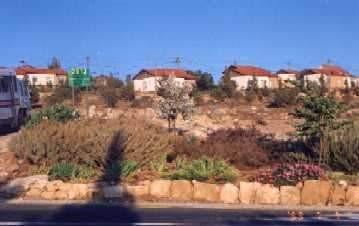 Moshav Carmel & Reuta Hesder Yeshiva